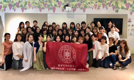 女子大生×経営者対談=最高の実践型教育を!