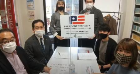 2/22ラジオ番組「PRESIDENT STATION福岡」のゲストは九州情報大学から