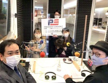 3/21(日)PRESIDENT STATION福岡ゲスト紹介