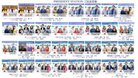 PRESIDENTSTATION8ヵ月の軌跡×トリプルメデイアユナイテッドコミュニティ事業への挑戦